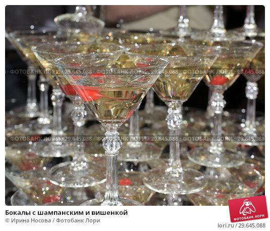 Купить «Бокалы с шампанским и вишенкой», фото № 29645088, снято 31 декабря 2018 г. (c) Ирина Носова / Фотобанк Лори