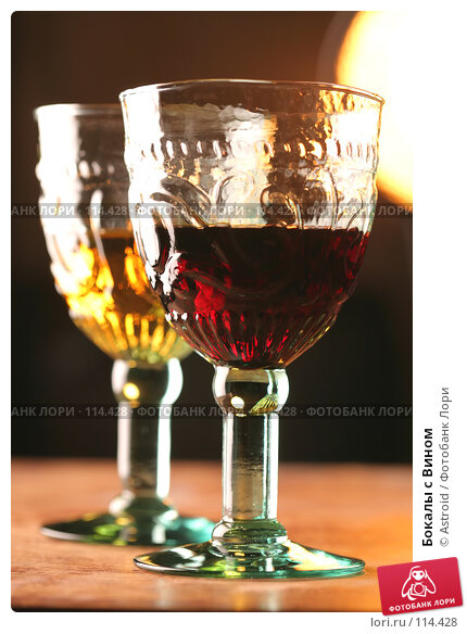Купить «Бокалы с Вином», фото № 114428, снято 5 октября 2007 г. (c) Astroid / Фотобанк Лори