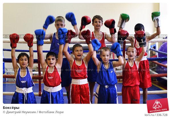 Боксёры, эксклюзивное фото № 336728, снято 12 октября 2006 г. (c) Дмитрий Нейман / Фотобанк Лори