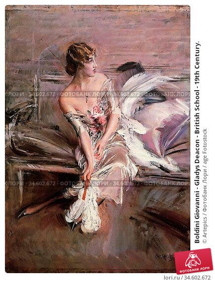 Boldini Giovanni - Gladys Deacon - British School - 19th Century. Стоковое фото, фотограф Artepics / age Fotostock / Фотобанк Лори