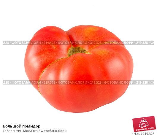 Большой помидор, фото № 219328, снято 14 октября 2007 г. (c) Валентин Мосичев / Фотобанк Лори