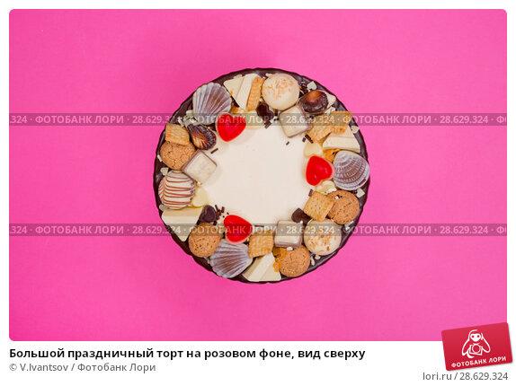 Купить «Большой праздничный торт на розовом фоне, вид сверху», фото № 28629324, снято 21 июня 2018 г. (c) V.Ivantsov / Фотобанк Лори