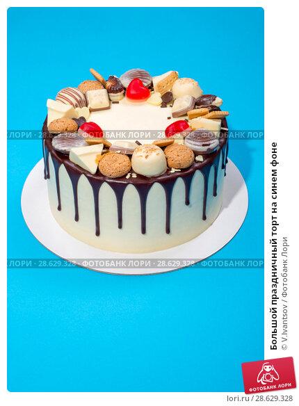 Купить «Большой праздничный торт на синем фоне», фото № 28629328, снято 21 июня 2018 г. (c) V.Ivantsov / Фотобанк Лори