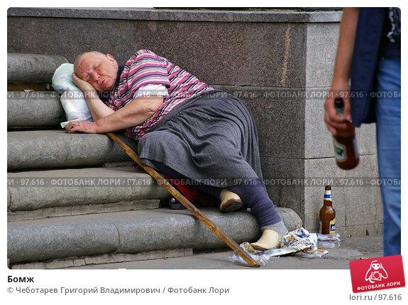 Бомж, фото № 97616, снято 30 июня 2007 г. (c) Чеботарев Григорий Владимирович / Фотобанк Лори