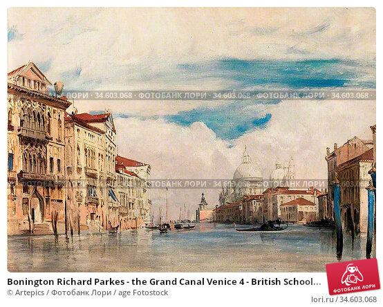Bonington Richard Parkes - the Grand Canal Venice 4 - British School... Стоковое фото, фотограф Artepics / age Fotostock / Фотобанк Лори