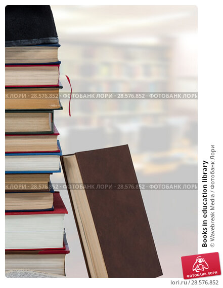 Купить «Books in education library», фото № 28576852, снято 24 июня 2018 г. (c) Wavebreak Media / Фотобанк Лори