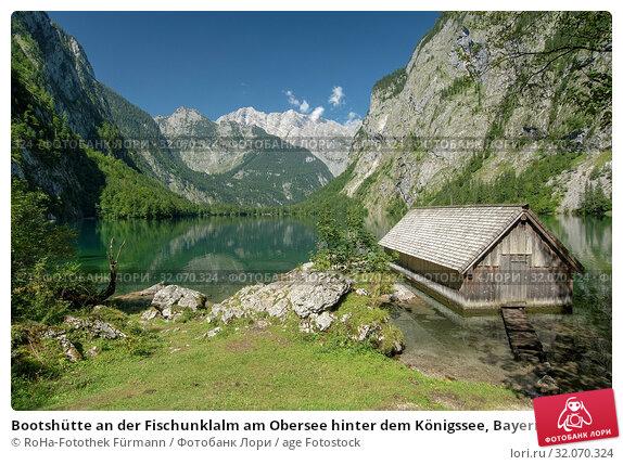Bootshütte an der Fischunklalm am Obersee hinter dem Königssee, Bayern, Deutschland. Стоковое фото, фотограф RoHa-Fotothek Fürmann / age Fotostock / Фотобанк Лори