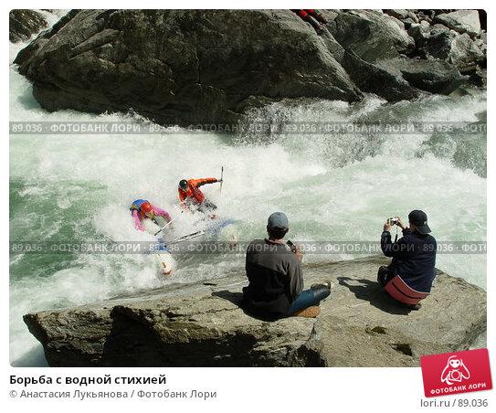 Купить «Борьба с водной стихией», фото № 89036, снято 1 мая 2006 г. (c) Анастасия Лукьянова / Фотобанк Лори