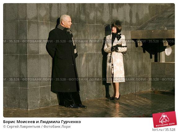 Борис Моисеев и Людмила Гурченко, фото № 35528, снято 20 сентября 2004 г. (c) Сергей Лаврентьев / Фотобанк Лори