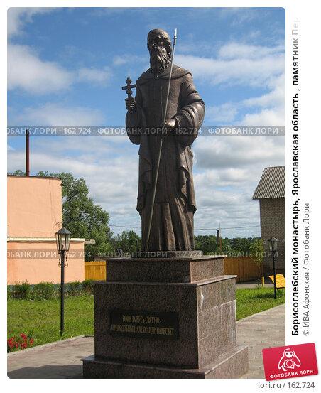 Борисоглебский монастырь, Ярославская область , памятник Пересвету, фото № 162724, снято 7 июля 2006 г. (c) ИВА Афонская / Фотобанк Лори