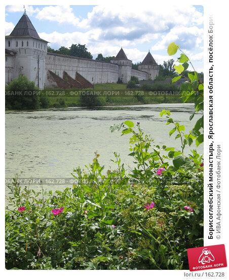 Борисоглебский монастырь, Ярославская область, посёлок Борисоглебский, фото № 162728, снято 7 июля 2006 г. (c) ИВА Афонская / Фотобанк Лори