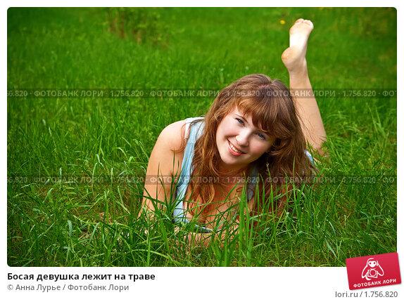Пытки босых девушек 11 фотография
