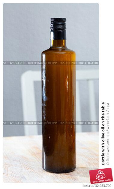 Bottle with olive oil on the table. Стоковое фото, фотограф Яков Филимонов / Фотобанк Лори