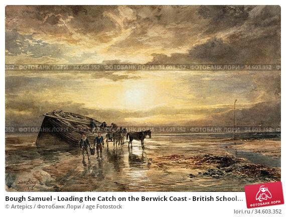 Bough Samuel - Loading the Catch on the Berwick Coast - British School... Стоковое фото, фотограф Artepics / age Fotostock / Фотобанк Лори