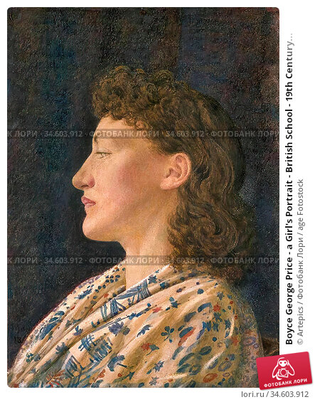 Boyce George Price - a Girl's Portrait - British School - 19th Century... Стоковое фото, фотограф Artepics / age Fotostock / Фотобанк Лори