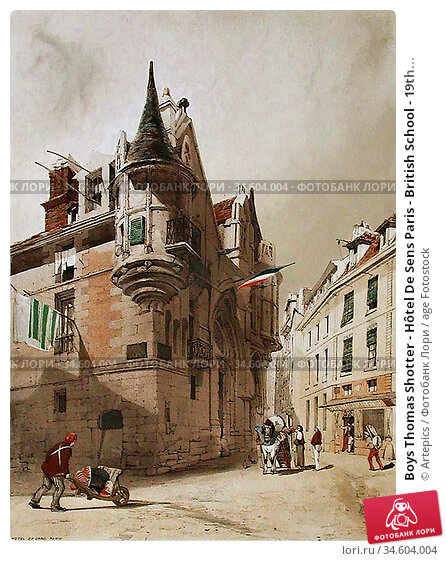 Boys Thomas Shotter - Hôtel De Sens Paris - British School - 19th... Стоковое фото, фотограф Artepics / age Fotostock / Фотобанк Лори
