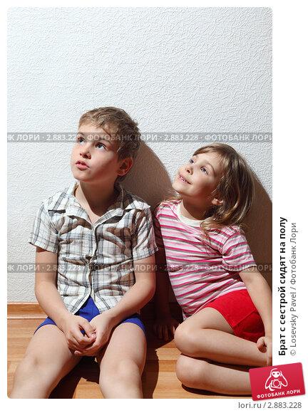 брат с сестрой снимают себя на видео