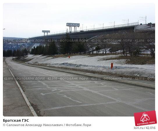 Братская ГЭС, фото № 42016, снято 14 апреля 2004 г. (c) Саломатов Александр Николаевич / Фотобанк Лори