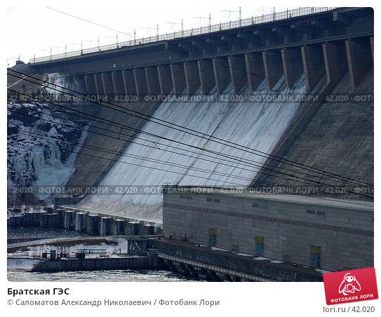 Братская ГЭС, фото № 42020, снято 14 апреля 2004 г. (c) Саломатов Александр Николаевич / Фотобанк Лори