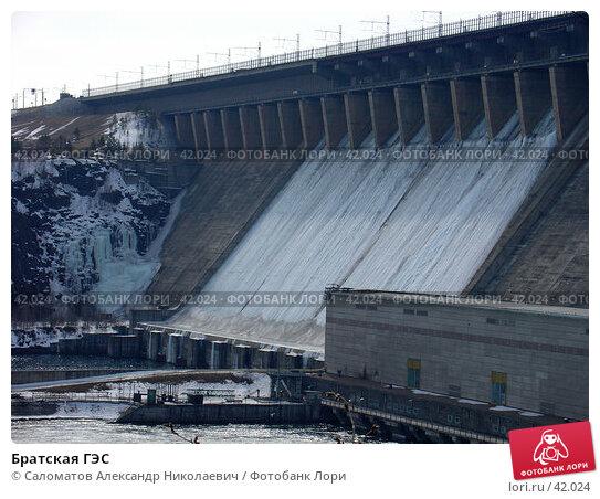 Братская ГЭС, фото № 42024, снято 14 апреля 2004 г. (c) Саломатов Александр Николаевич / Фотобанк Лори