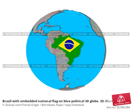 Brazil with embedded national flag on blue political 3D globe. 3D illustration isolated on white background. Стоковое фото, фотограф Zoonar.com/Tomas Griger / easy Fotostock / Фотобанк Лори