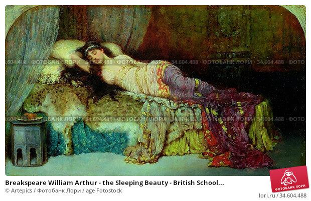 Breakspeare William Arthur - the Sleeping Beauty - British School... Стоковое фото, фотограф Artepics / age Fotostock / Фотобанк Лори