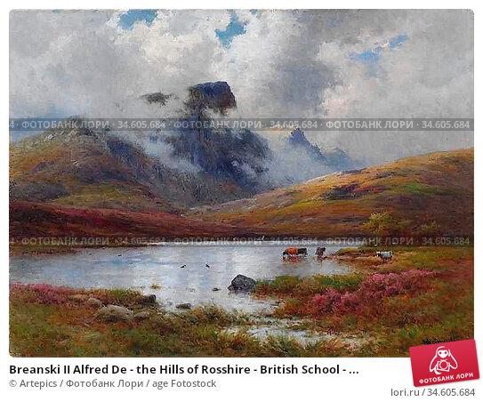 Breanski II Alfred De - the Hills of Rosshire - British School - ... Стоковое фото, фотограф Artepics / age Fotostock / Фотобанк Лори