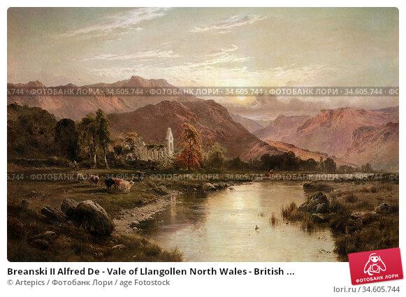 Breanski II Alfred De - Vale of Llangollen North Wales - British ... Стоковое фото, фотограф Artepics / age Fotostock / Фотобанк Лори