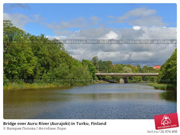 Bridge over Auru River (Aurajoki) in Turku, Finland, фото № 26974408, снято 1 сентября 2017 г. (c) Валерия Попова / Фотобанк Лори