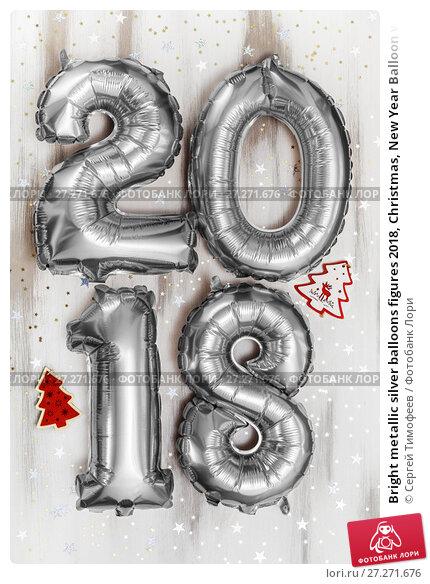 Купить «Bright metallic silver balloons figures 2018, Christmas, New Year Balloon with glitter stars on white wood table background», фото № 27271676, снято 19 ноября 2017 г. (c) Сергей Тимофеев / Фотобанк Лори