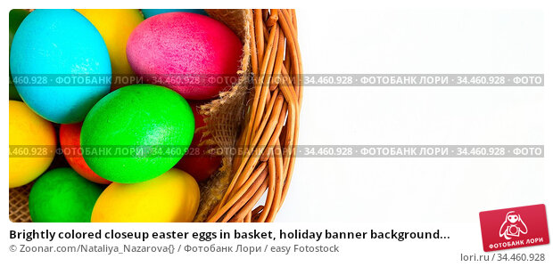 Brightly colored closeup easter eggs in basket, holiday banner background... Стоковое фото, фотограф Zoonar.com/Nataliya_Nazarova{} / easy Fotostock / Фотобанк Лори
