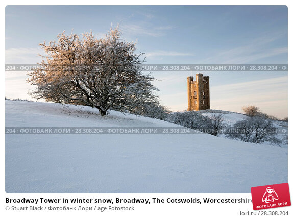 Купить «Broadway Tower in winter snow, Broadway, The Cotswolds, Worcestershire, England, United Kingdom, Europe», фото № 28308204, снято 12 декабря 2017 г. (c) age Fotostock / Фотобанк Лори