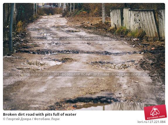 Купить «Broken dirt road with pits full of water», фото № 27221084, снято 19 ноября 2017 г. (c) Георгий Дзюра / Фотобанк Лори
