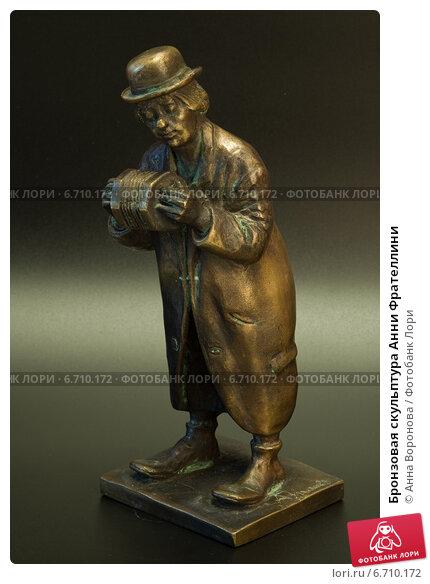 Купить «Бронзовая скульптура Анни Фрателлини», фото № 6710172, снято 8 ноября 2009 г. (c) Анна Воронова / Фотобанк Лори