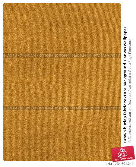 Brown burlap fabric texture background. Canvas wallpaper. Стоковое фото, фотограф Zoonar.com/Laurent Davoust / age Fotostock / Фотобанк Лори