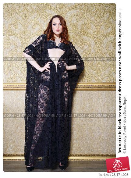 Купить «Brunette in black transparent dress poses near wall with expensive wallpapers», фото № 28171008, снято 20 ноября 2015 г. (c) Losevsky Pavel / Фотобанк Лори