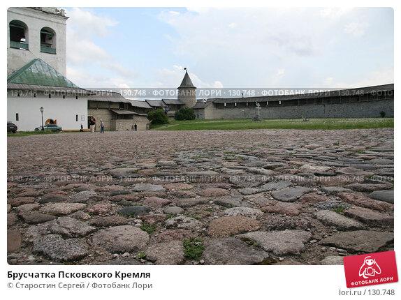 Брусчатка Псковского Кремля, фото № 130748, снято 30 мая 2007 г. (c) Старостин Сергей / Фотобанк Лори