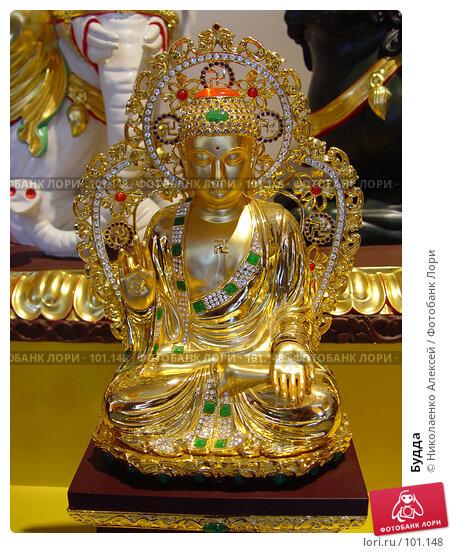 Будда, фото № 101148, снято 23 августа 2007 г. (c) Николаенко Алексей / Фотобанк Лори