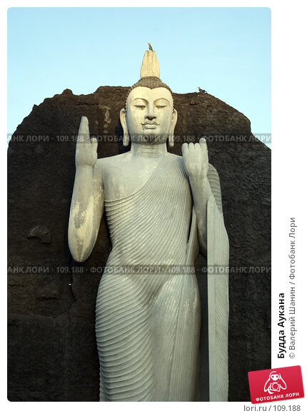Будда Аукана, фото № 109188, снято 3 июня 2007 г. (c) Валерий Шанин / Фотобанк Лори