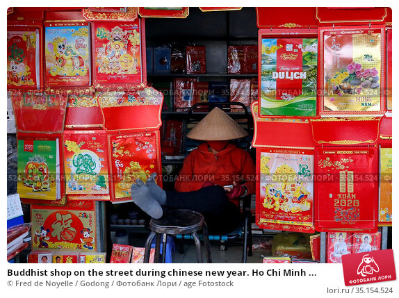 Buddhist shop on the street during chinese new year. Ho Chi Minh ... Стоковое фото, фотограф Fred de Noyelle / Godong / age Fotostock / Фотобанк Лори