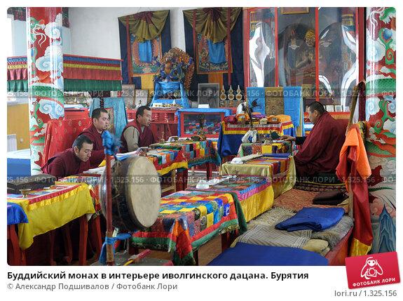 Купить «Буддийский монах в интерьере иволгинского дацана. Бурятия», фото № 1325156, снято 18 декабря 2009 г. (c) Александр Подшивалов / Фотобанк Лори