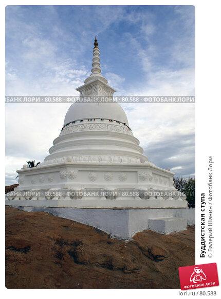 Буддистская ступа, фото № 80588, снято 16 июня 2007 г. (c) Валерий Шанин / Фотобанк Лори
