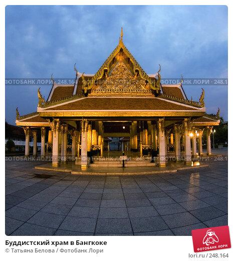 Буддистский храм в Бангкоке, фото № 248164, снято 11 марта 2008 г. (c) Татьяна Белова / Фотобанк Лори