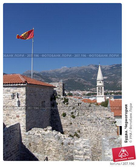 Будва. Черногория, фото № 207196, снято 16 сентября 2007 г. (c) УНА / Фотобанк Лори