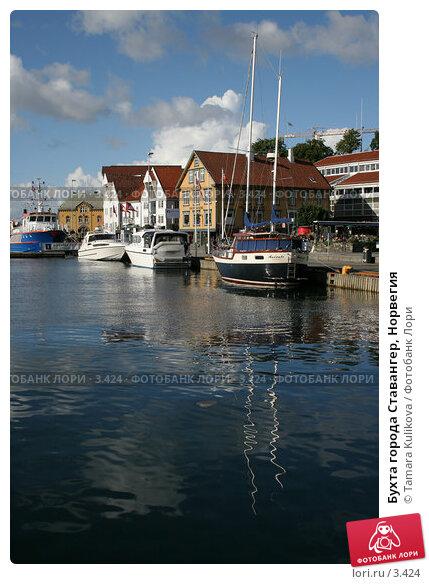 Бухта города Ставангер, Норвегия , фото № 3424, снято 25 августа 2005 г. (c) Tamara Kulikova / Фотобанк Лори