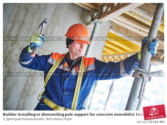 Купить «Builder installing or dismantling pole support for concrete monolithic formwork at housebuilding», фото № 28664484, снято 20 февраля 2018 г. (c) Дмитрий Калиновский / Фотобанк Лори