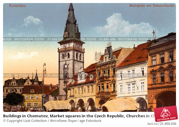 Buildings in Chomutov, Market squares in the Czech Republic, Churches in Chomutov, Markets in the Czech Republic, Gates in Chomutov District, Covered wagons... (2019 год). Редакционное фото, фотограф Copyright Liszt Collection / age Fotostock / Фотобанк Лори