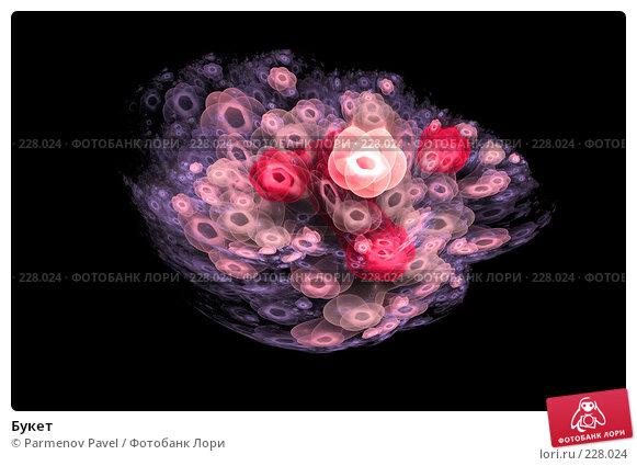 Букет, иллюстрация № 228024 (c) Parmenov Pavel / Фотобанк Лори