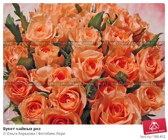 Букет чайных роз, фото № 189412, снято 6 декабря 2007 г. (c) Ольга Хорькова / Фотобанк Лори