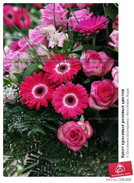 Букет красивых розовых цветов, фото № 208808, снято 14 февраля 2008 г. (c) Останина Екатерина / Фотобанк Лори
